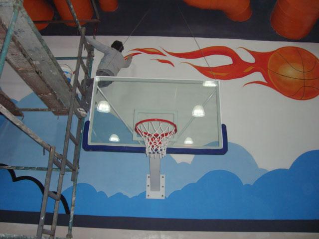 Teknik Yapı Ayedaş Spor Tesisleri